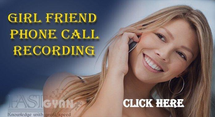 Phone Call Recording