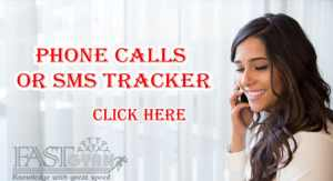 Phone Calls or sms tracker