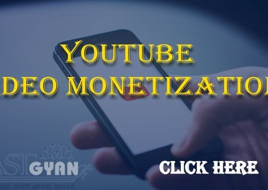 YouTube Video Monetization
