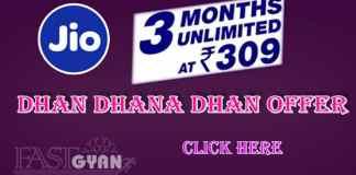 Dhan Dhana Dhan Offers