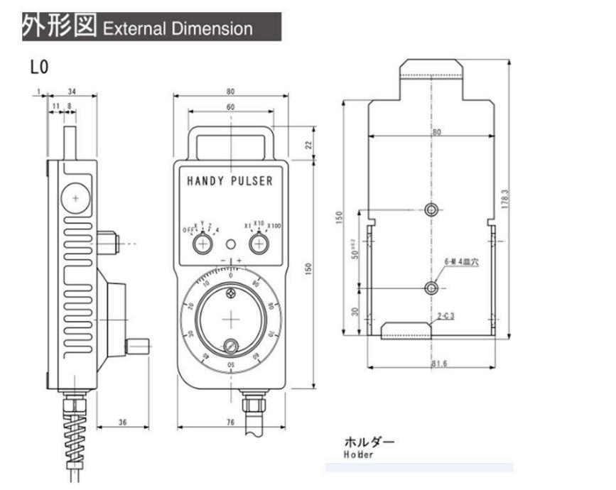 handy pulser NEMICON MPG handwheel 4axis FANUC 100P/R 3M