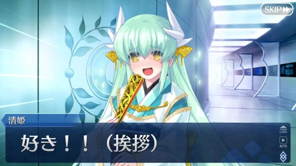 【FGO】きよひーボイス新録じゃん!種田さん復帰ってことはマリーやマタハリさんも新ボイスあるのでは!?
