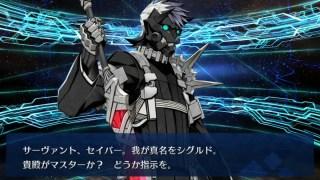 【FGO】シグルドの最終再臨画像が判明!ロ、ロボ?すまないさんに全然似てない…??