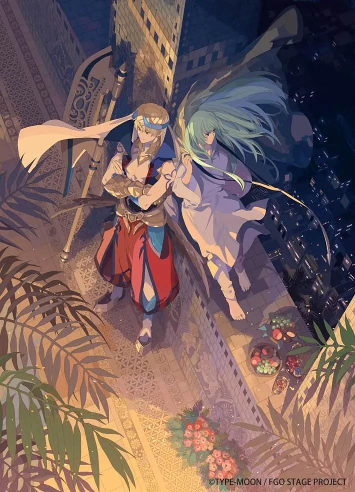 舞台「Fate/Grand Order THE STAGE -絶対魔獣戦線バビロニア-」