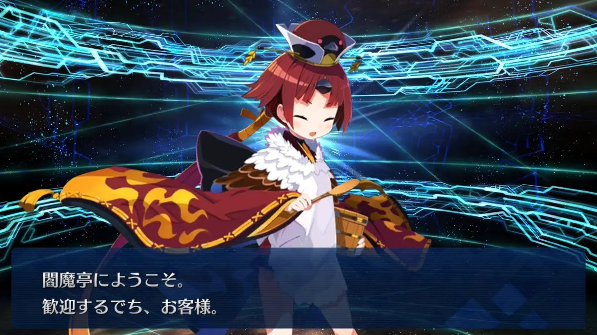 【FGO】紅閻魔の最終再臨畫像が判明!!かーわーいーいー ...