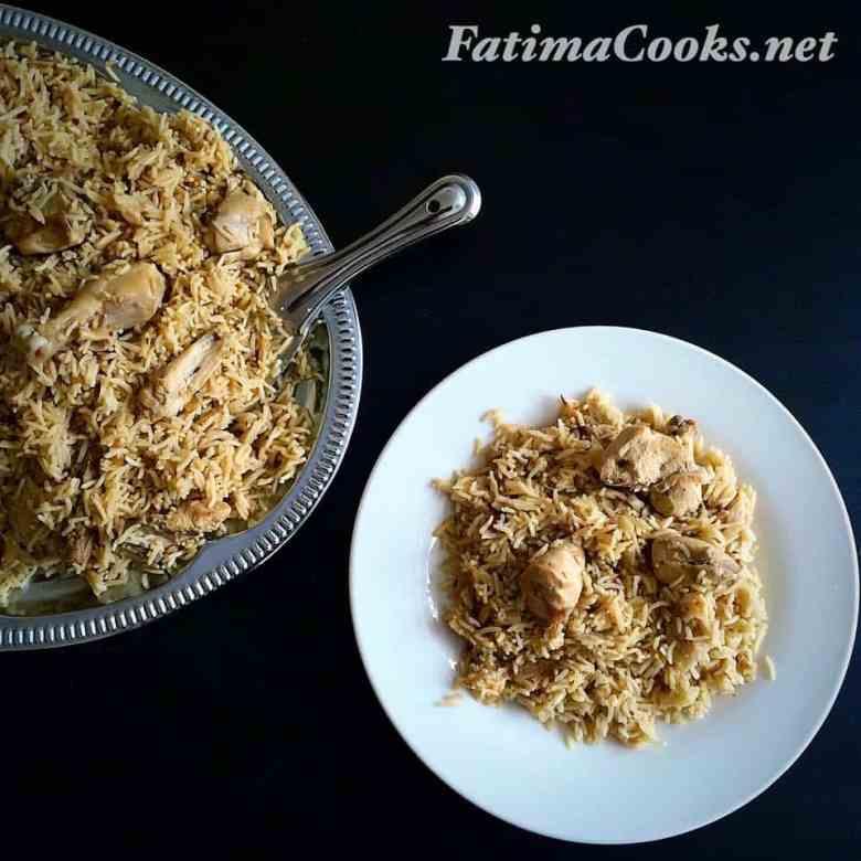 Pakistani Chicken Pilau Recipe in Urdu