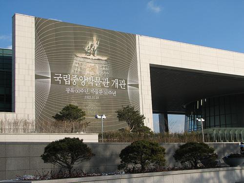 National-Museum-of-Korea