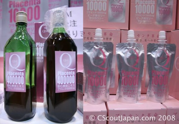 placenta_drink_great_japan_wired_od