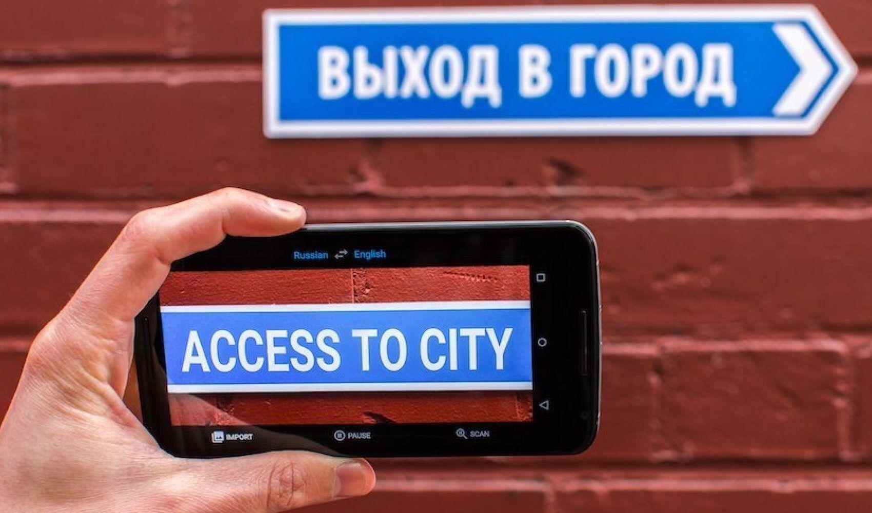 9 truques incríveis do Google Tradutor que você precisa conhecer