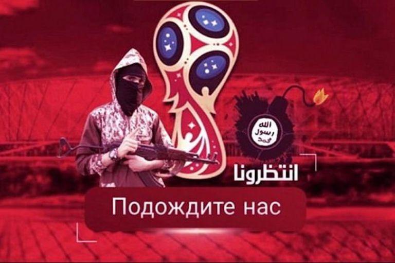 Estado Islâmico faz ameaça global a Copa do Mundo na Russia em 2018