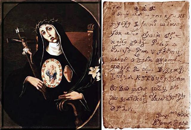 O que é e o que diz a carta de Lúcifer?