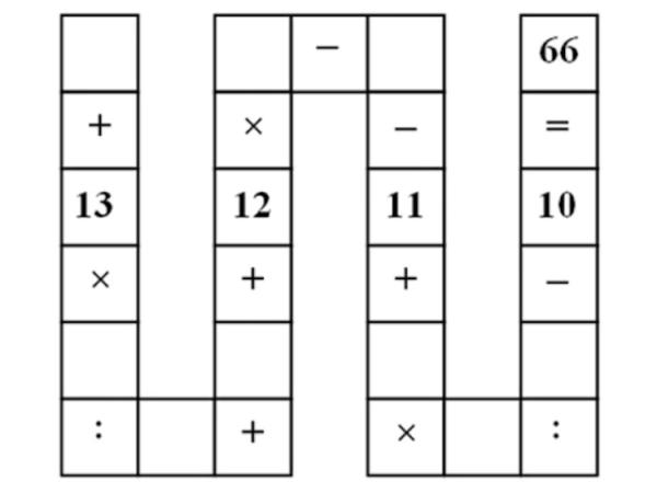 4 4 600x450, Fatos Desconhecidos