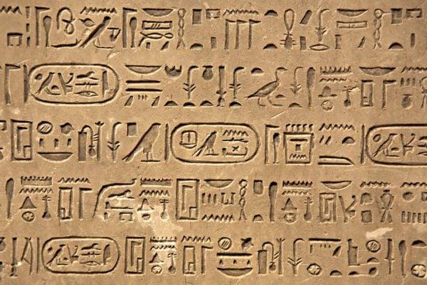 7 significados de alguns símbolos egípcios famosos