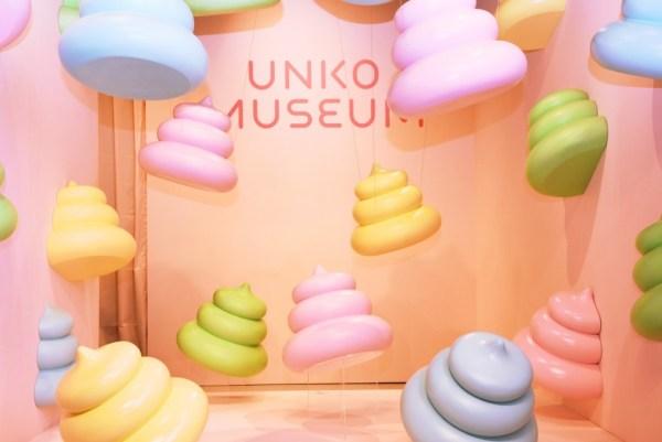 Museu Unko 600x401, Fatos Desconhecidos