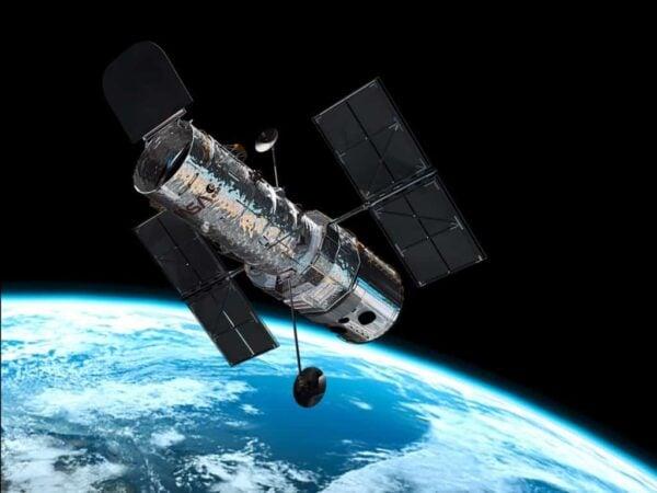 Telescóspio Hubble 600x450, Fatos Desconhecidos