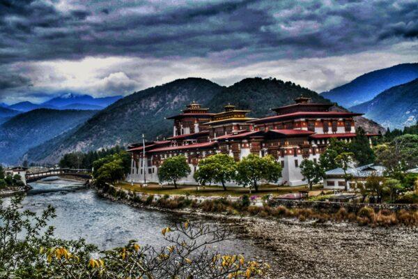 Butão 600x400, Fatos Desconhecidos