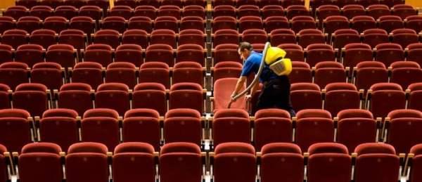 Theater 600x259, Fatos Desconhecidos