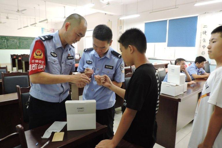 Como funcionará o banco de dados do DNA do povo da China que o governo está criando?