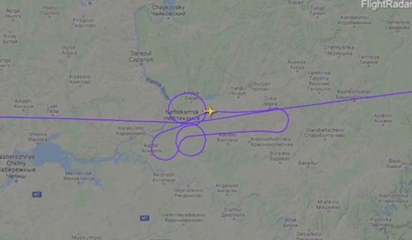 Pilotos são investigados por traçarem pênis em rota de voo