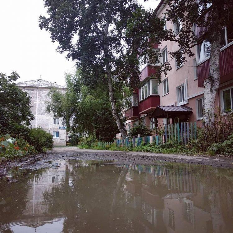Poça de água na Rússia fica famosa depois de ganhar perfil no Instagram