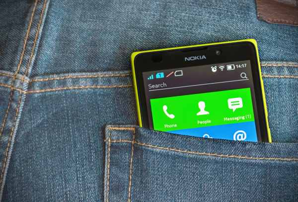 Estudo Sugere Que Esta Marca De Android Mais Segura E Duravel 1 600x406, Fatos Desconhecidos