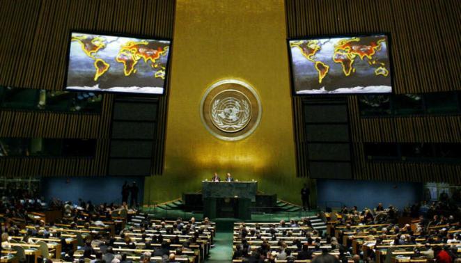 ONU - Nações Membros Credenciados nova odessa fatos e eventos (8)