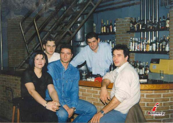 Αποτέλεσμα εικόνας για δεκαετία του 90