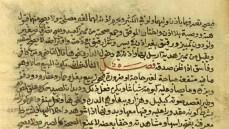 الشيخ-الحميّن-الدرة-البهية-نظم-الآجرو