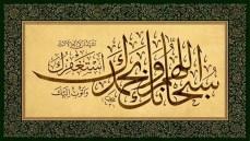 hisnul-muslim