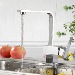 Non Slip Kitchen Rugs Aid Mixer Accessories Modern Square Shaped Faucet Single Side Handle