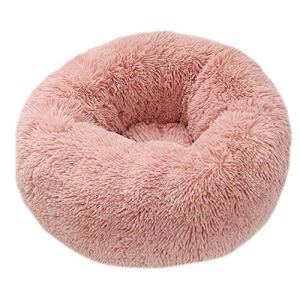 Alexsix Pet Bed,Pet Plush Donut Cuddler Cats Bed, Warm Soft Thickened Heightened Dog Puppy Mat Cushion Plush Comfortable for Sleeping Winter