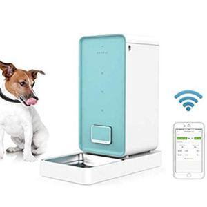 C.N. Chat et Chien Smart Pet Feeder-ne jamais arrêter Distributeur de Nourriture Automatique Double Fresh Lock système de contrôle à Distance (5,9 L Grande capacité),Blue