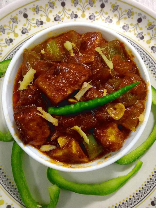 chilli paneer recipe 1