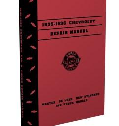 1935 1936 chevrolet shop manual reprint all models [ 1000 x 1300 Pixel ]