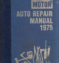 1969 1975 motors shop manual us cars 38th edition [ 1000 x 1273 Pixel ]