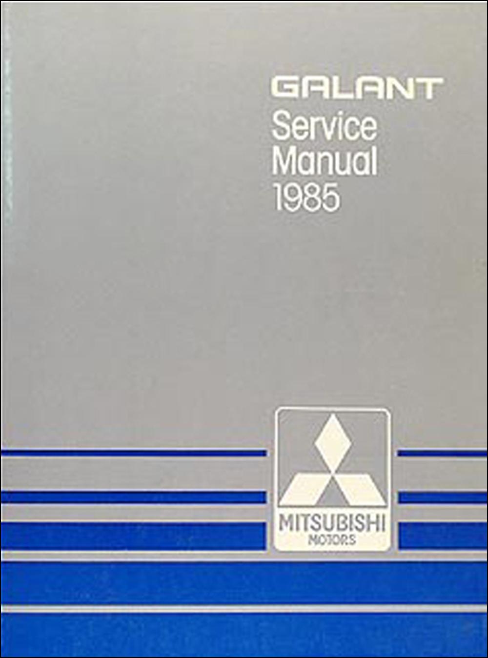 medium resolution of 1985 mitsubishi galant repair manual original