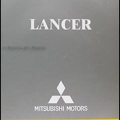 2003 Mitsubishi Eclipse Infinity Radio Wiring Diagram Pc Keyboard Lancer 2005 Manual Original