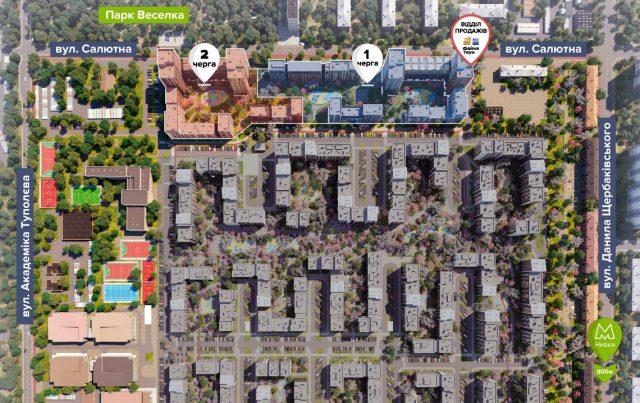 Обзор «Файна Таун» от портала «Новостройки» - Видео