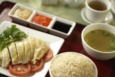Bugis Street Brasserie Hainanese Chicken Rice
