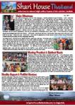 Shari House Prayer Letter:  Winning Souls in the Thai Language