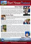 Shari House Prayer Letter:  Summer Program, Salvation Stories, and Sermon Firsts