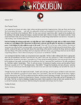Daniel Kokubun Prayer Letter:  Trusting His Heart