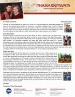 Teerapat Phaisarnpiwat Prayer Letter: Divine Appointment