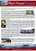 Shari House Prayer Letter: The Lord Has Truly Been Blessing!