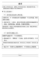 thumbnail of 203 祷告 Witnessing for Christ