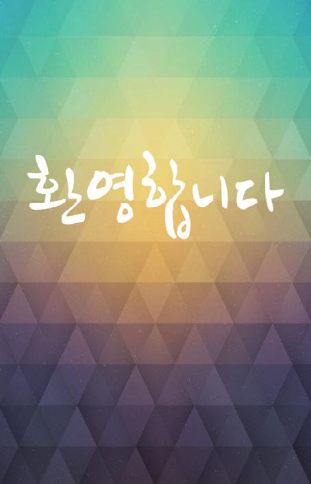 thumbnail of Generic Korean Track (front)