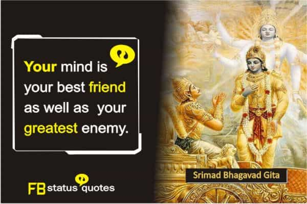 Great Bhagavad Gita Quotes From Krishna