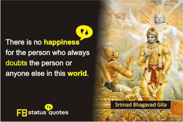 Lord Krishna Inspirational  Quotes