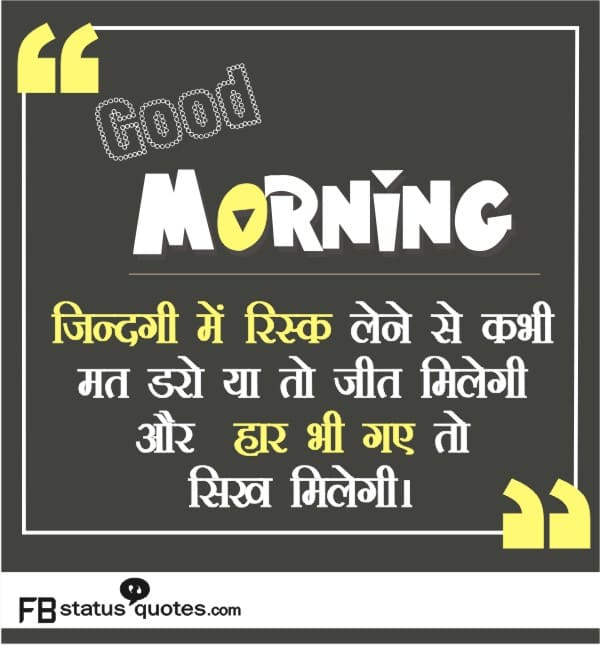 Beautiful  Good Morning Friends Images Wishes