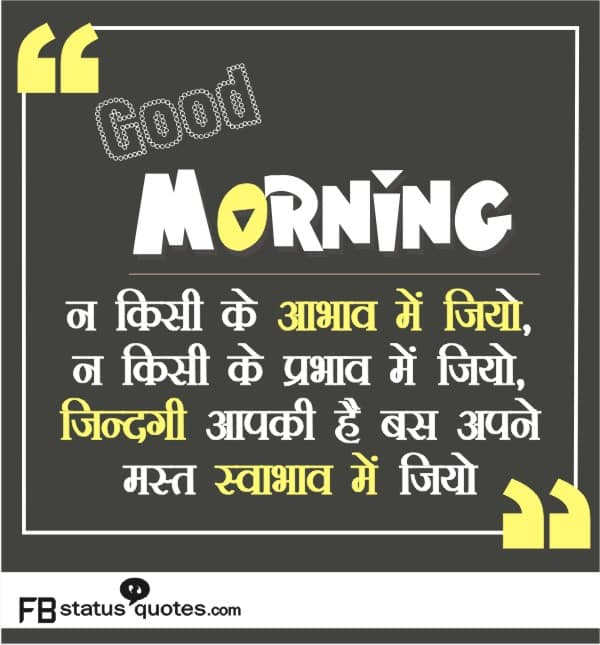 Good Morning Friends Images  sms